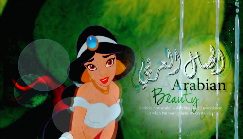 [ Arabian Beauty | الجمال العربي ]