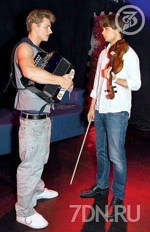 Alex Sparrow & Alexander Rybak