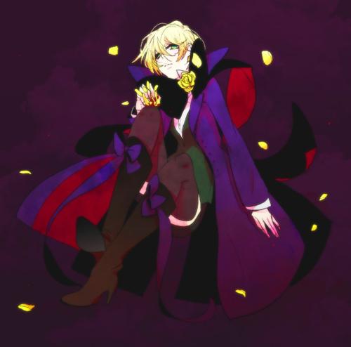 Alois <3