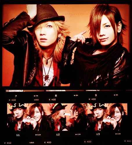 Byo&Kazuki
