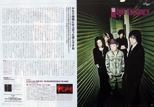 CD&DL Data (July Issue) Magazine