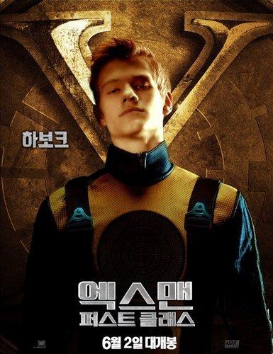 Havok Movie Poster