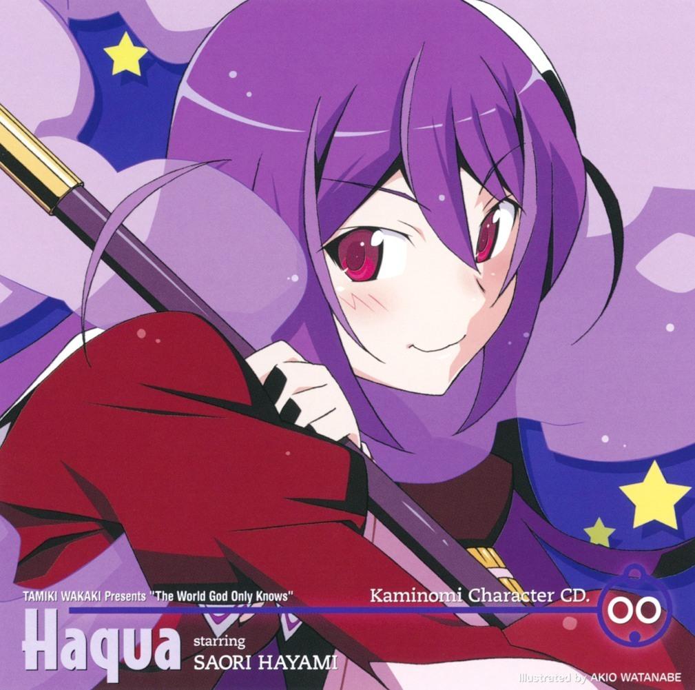 Kami Nomi zo Shiru Sekai II - Character Song CD 5 : Kasuga