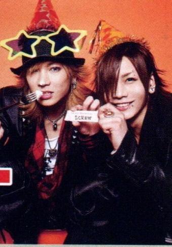 ScReW wallpaper entitled Kazuki&Byo