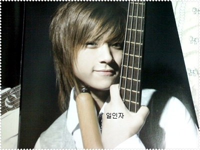 Lee Jaejin