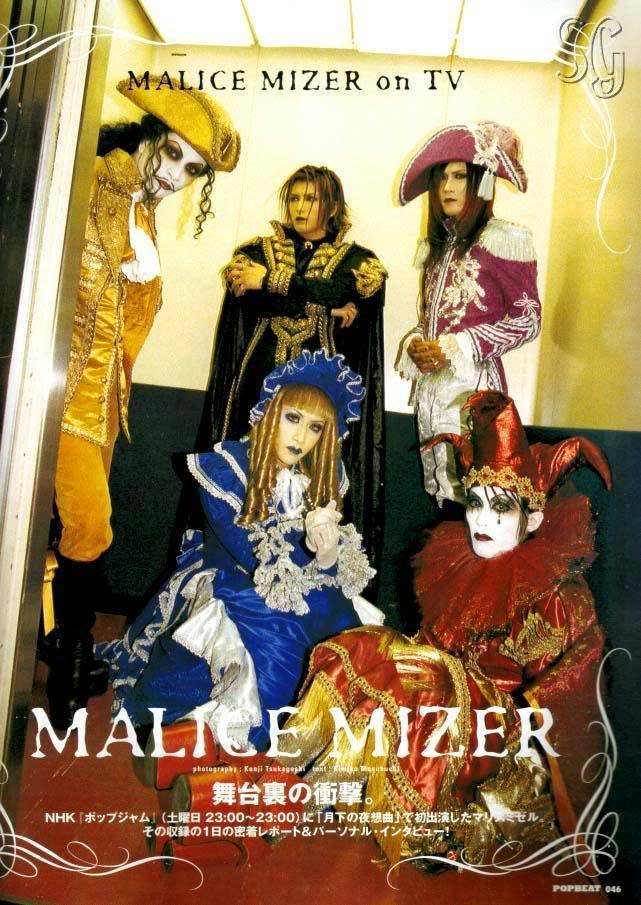 MALICE MIZERの画像 p1_35