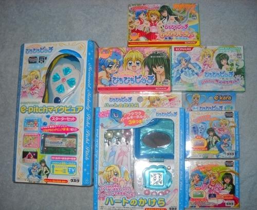 Mermaid Melody Merchandise 2