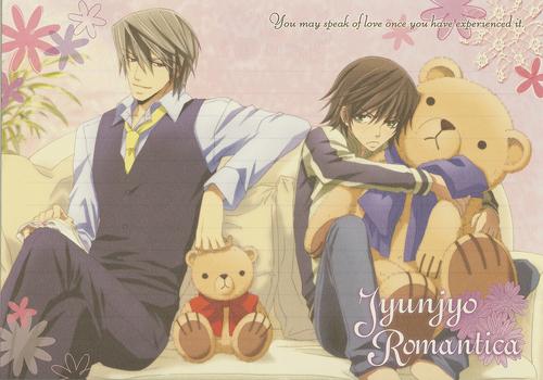 Misaki And Usagi Wallpaper junjou romantica image...