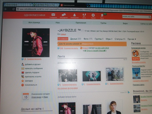 OMB!justin has off page on class ,Gosh thanks for link ,LOVE u JUUUSTIN