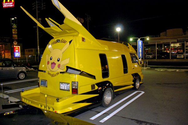 Pokemon Buses and Cars