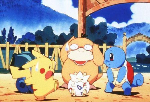 pokémon friends