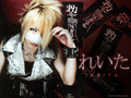 Reita - the-gazette wallpaper