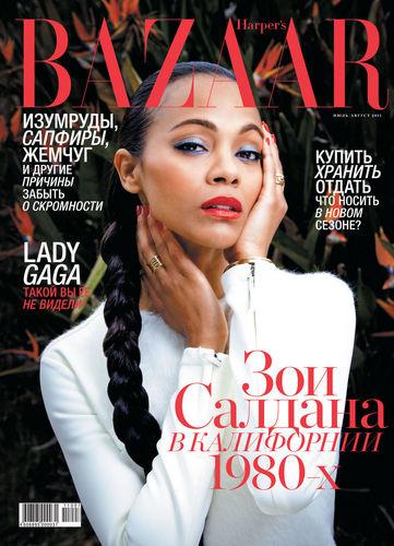 Zoe Saldana - Harper's Bazaar Russia (July 2011)