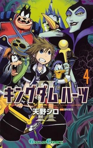 kh Manga scan