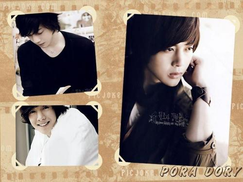 Kim Hyun Joong wallpaper probably with a packing box and a sign titled kimooo