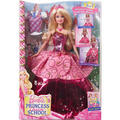 new and large búp bê barbie princess charm school