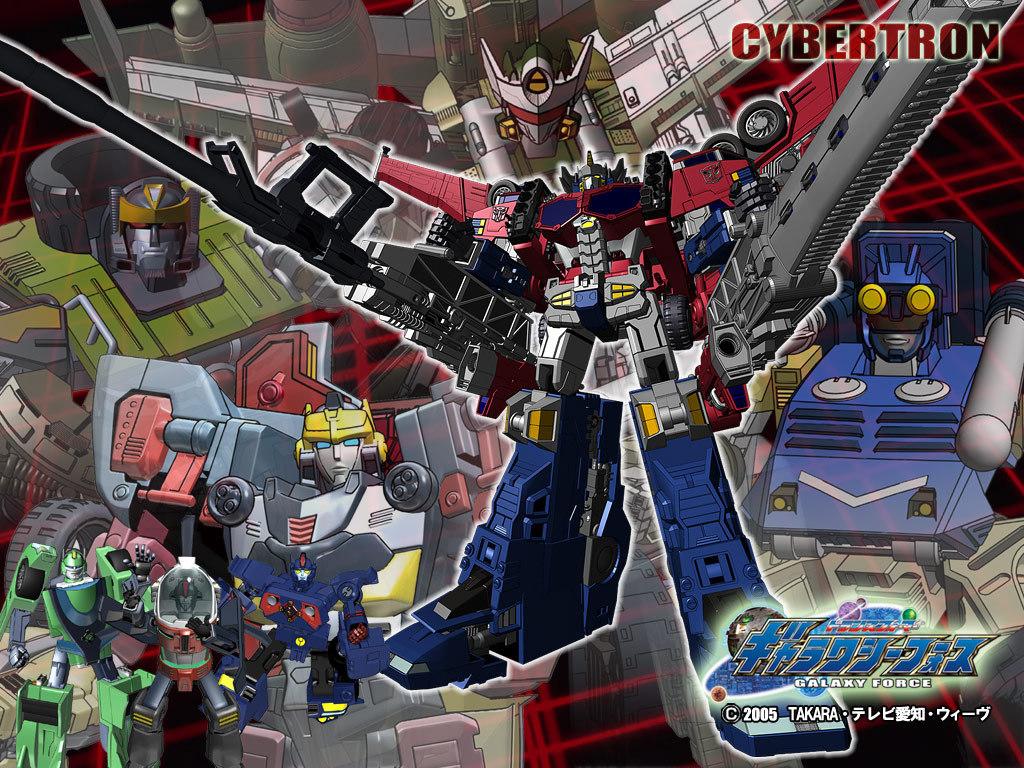 transformers cybertron online