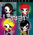 2NE1 - kpop-girl-power photo