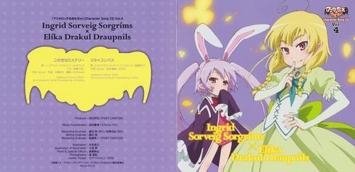 Astarotte no Omocha! Character Song CD Vol.4 - Ingrid Sorveig Sorgrims x Elika Drakul Draupnils