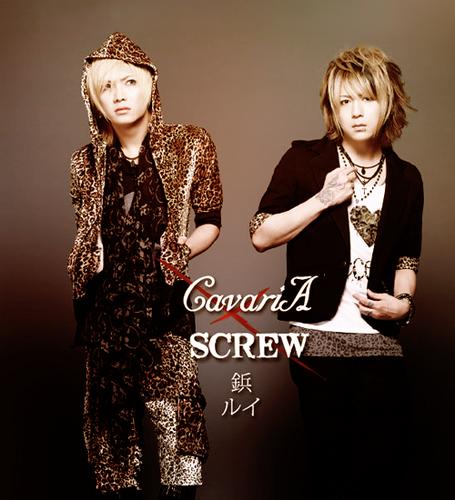 Byou & Rui