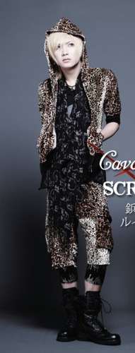 ScReW wallpaper possibly containing a well dressed person, a box coat, and an outerwear called Byou