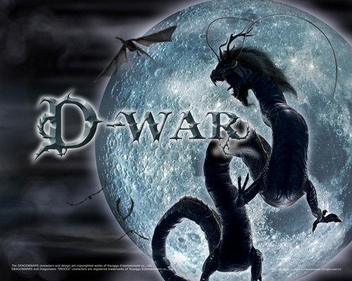 D-Wars 壁纸