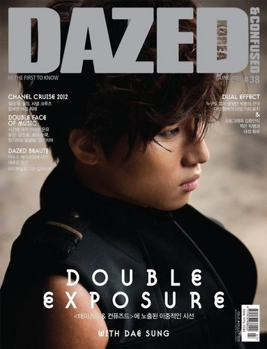 Daesung Dazed and Confused larawan