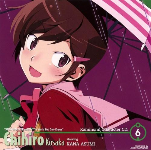 Kami Nomi zo Shiru Sekai II Character CD 6 - Kousaka Chihiro