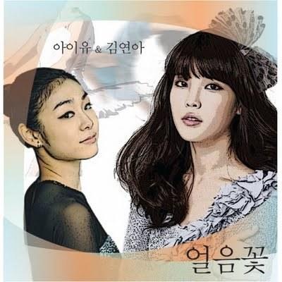 Kim yuna and IU