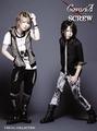 Rui & Jin