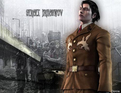 Sergei dragunov, ڈراگوناوو