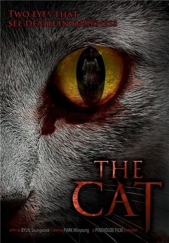 The Cat: Korean horror film