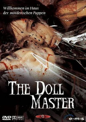 ホラー映画 壁紙 possibly with a barbecue, a holiday dinner, and アニメ entitled The Doll Master