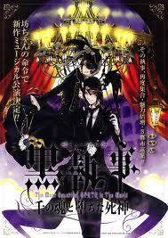 Ciel Phantomhive wolpeyper possibly containing anime titled ciel phantomhive