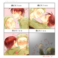 I may not know Japanese.... - hetalia-gerita photo