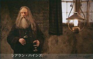 Aberforth Dumbledore: DH2