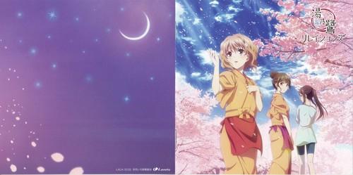 Hanasaku Iroha image Song Collection - Yunosagi Relations