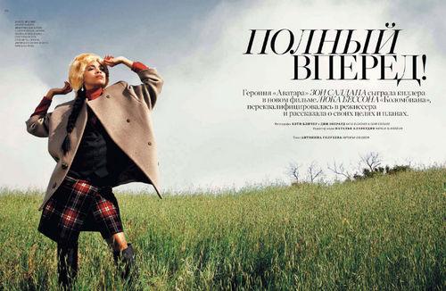 Harper's Bazaar Russia - July/August 2011