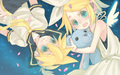 Kagamine