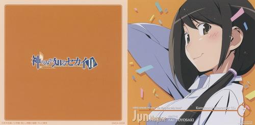 Kami Nomi zo Shiru Sekai II Character CD 7 - Nagase Jun