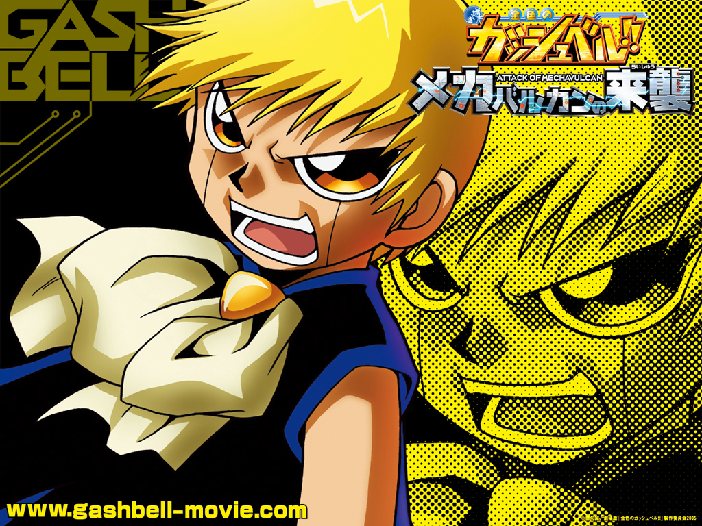 Zatch Cloche Cloche Bell And Kiyo Images Konjiki No Gash Bell
