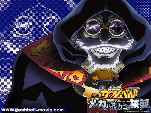 Konjiki no Gash Bell: Attack of the MechaVulcan