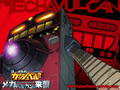 Konjiki no Gash Bell: Attack of  the MechaVulcan - zatch-bell-and-kiyo wallpaper