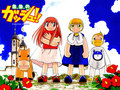 Konjiki no Gash Bell - zatch-bell-and-kiyo wallpaper