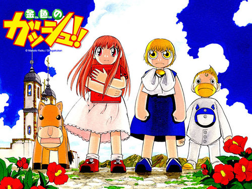Zatch Cloche Cloche Bell And Kiyo Images Konjiki No Gash Cloche
