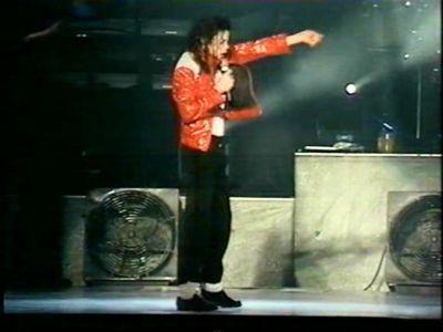 MJ সঙ্গীতানুষ্ঠান