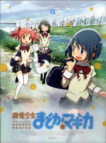 Mahou Shoujo Madoka ☆ Magica Special CD 3 - Sunny dag Life
