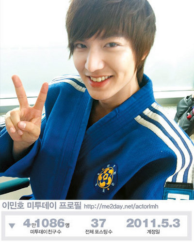 "Lee Min Ho wallpaper called Minho in ""City Hunter"""