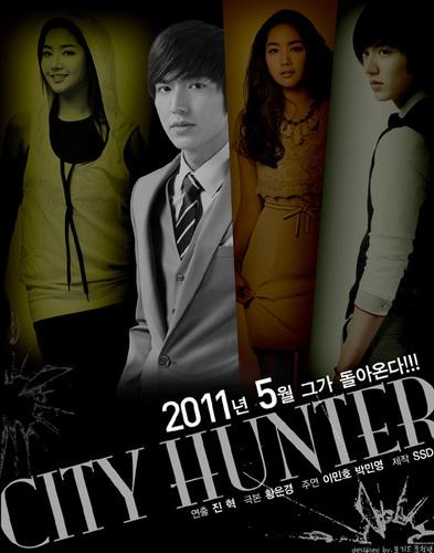 "Minho in ""City Hunter"""