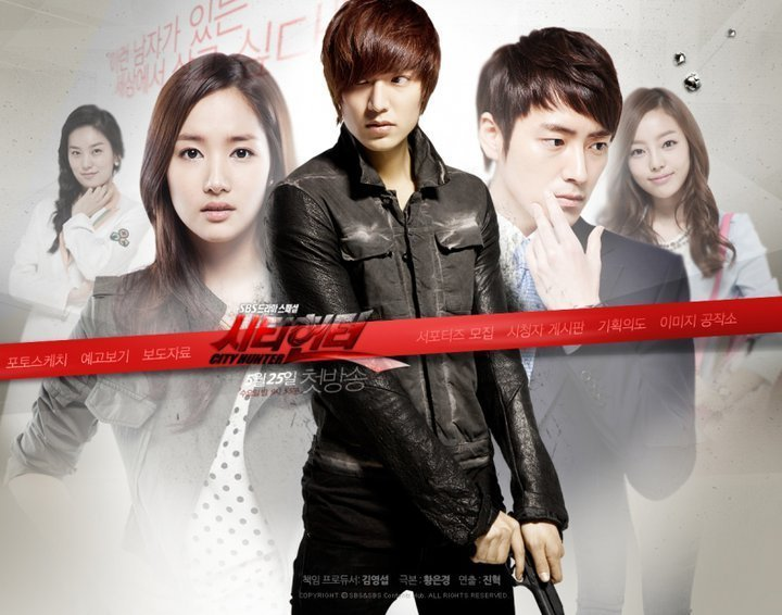 "Minho in ""City Hunter"""